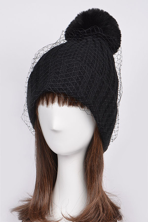 Mesh Covered Beanie With Puff Ball